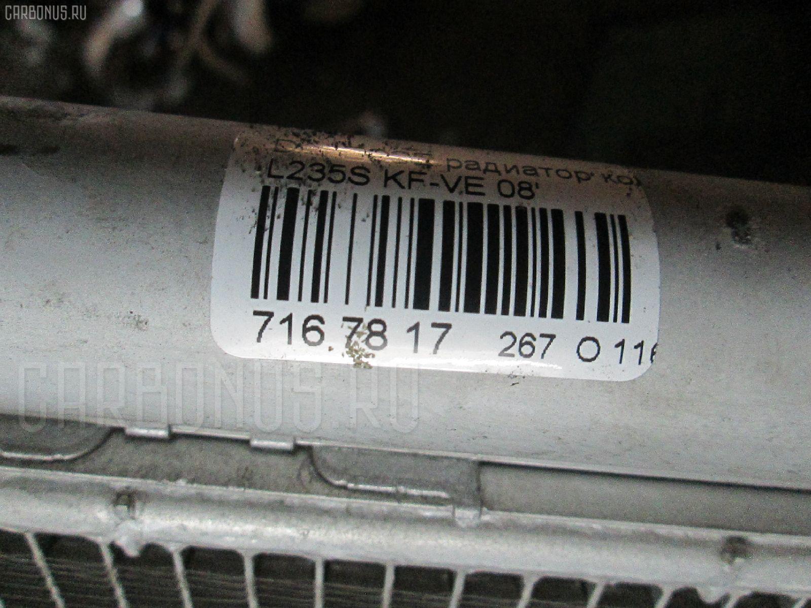 Радиатор кондиционера DAIHATSU ESSE L235S KF-VE Фото 9
