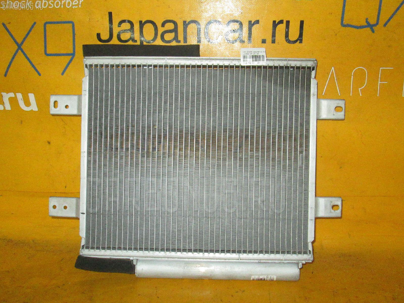 Радиатор кондиционера DAIHATSU ESSE L235S KF-VE Фото 1