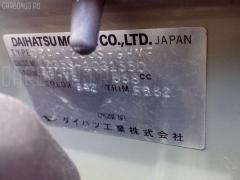 Подкрылок Daihatsu Esse L235S KF-VE Фото 2