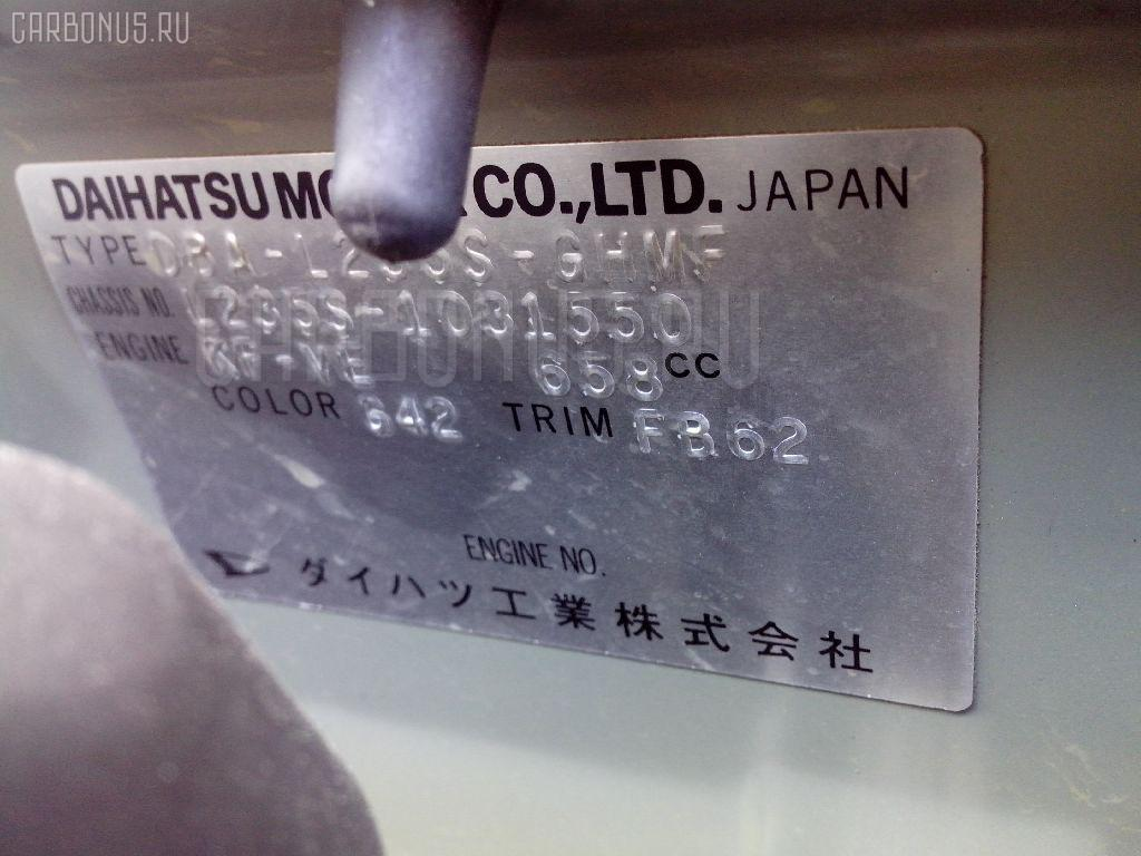 Подставка под аккумулятор DAIHATSU ESSE L235S Фото 3