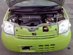 Бачок гидроусилителя Daihatsu Esse L235S KF-VE Фото 4