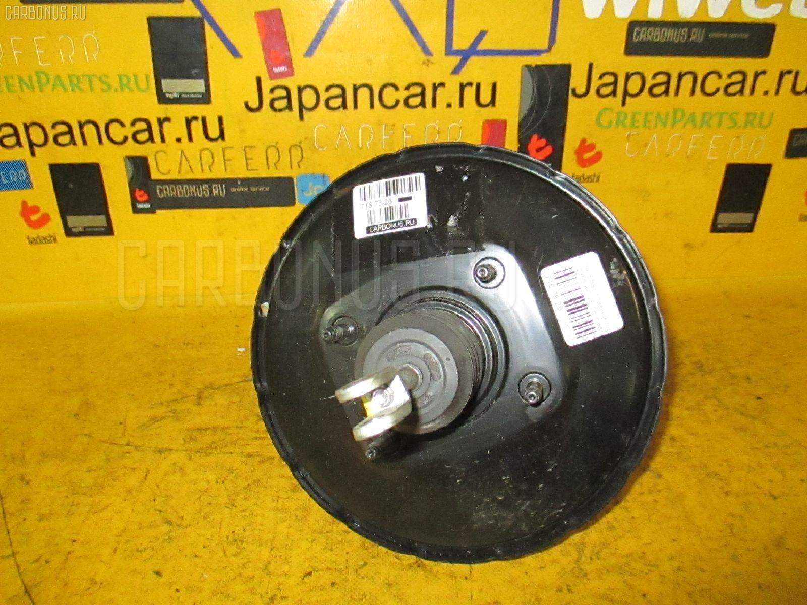Главный тормозной цилиндр Daihatsu Esse L235S KF-VE Фото 1