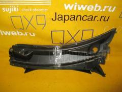 Решетка под лобовое стекло Daihatsu Esse L235S Фото 1