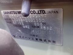 Подушка двигателя Daihatsu Esse L235S KF-VE Фото 3
