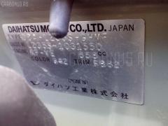 Амортизатор Daihatsu Esse L235S Фото 2