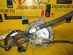 Бензонасос Daihatsu Esse L235S KF-VE Фото 2