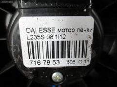 Мотор печки Daihatsu Esse L235S Фото 9