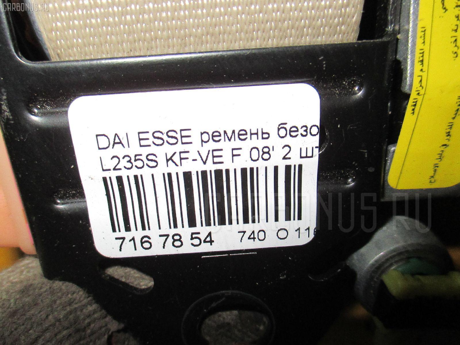 Ремень безопасности DAIHATSU ESSE L235S KF-VE Фото 9