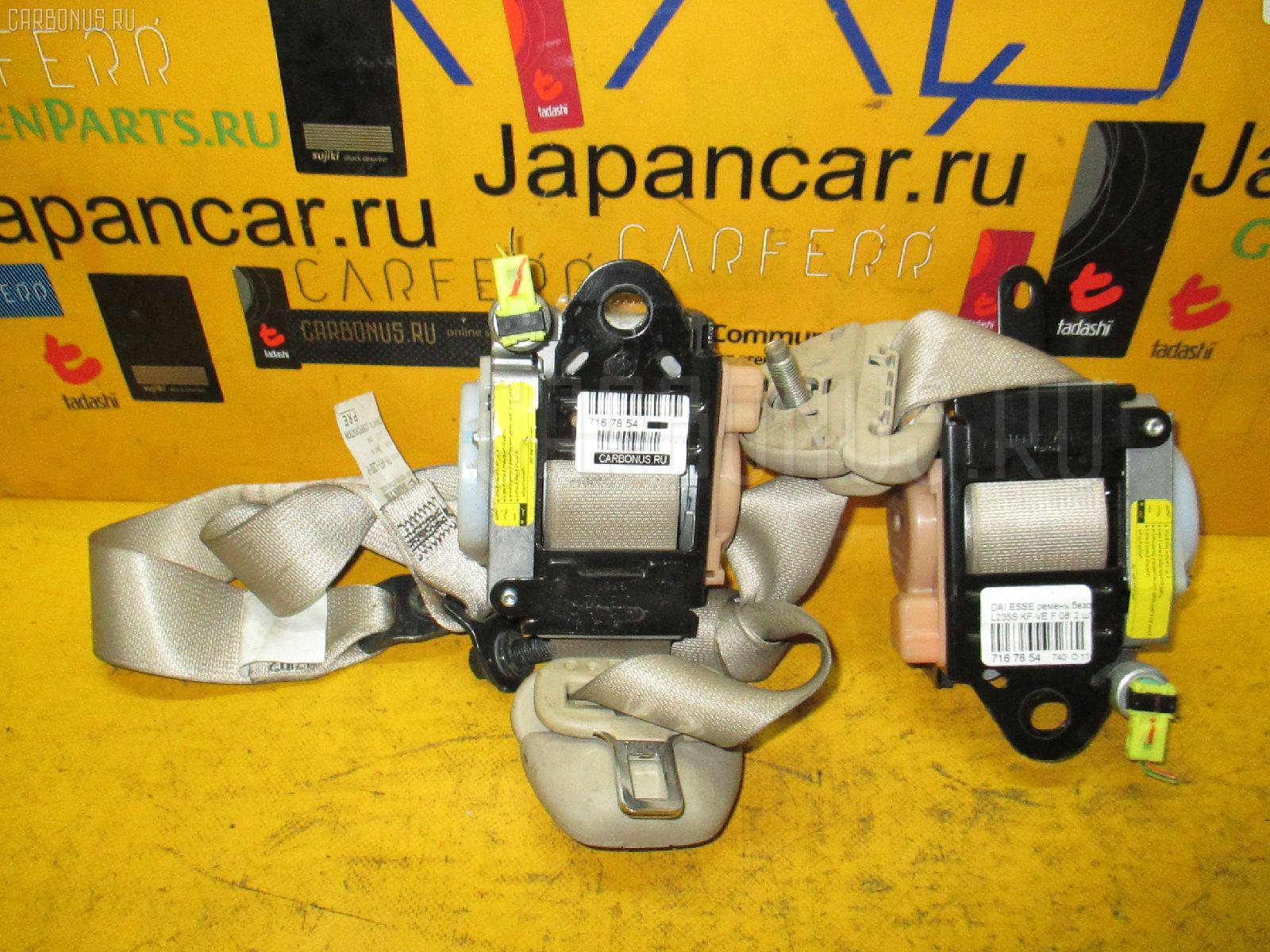 Ремень безопасности DAIHATSU ESSE L235S KF-VE Фото 1