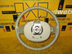 Руль Daihatsu Esse L235S Фото 1