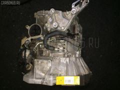 КПП автоматическая Daihatsu Esse L235S KF-VE Фото 1