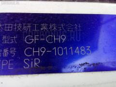 Дверь боковая Honda Accord wagon CH9 Фото 4