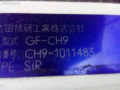 Дверь боковая Honda Accord wagon CH9 Фото 5