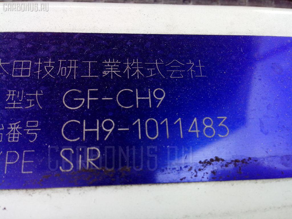 Дверь боковая HONDA ACCORD WAGON CH9 Фото 3