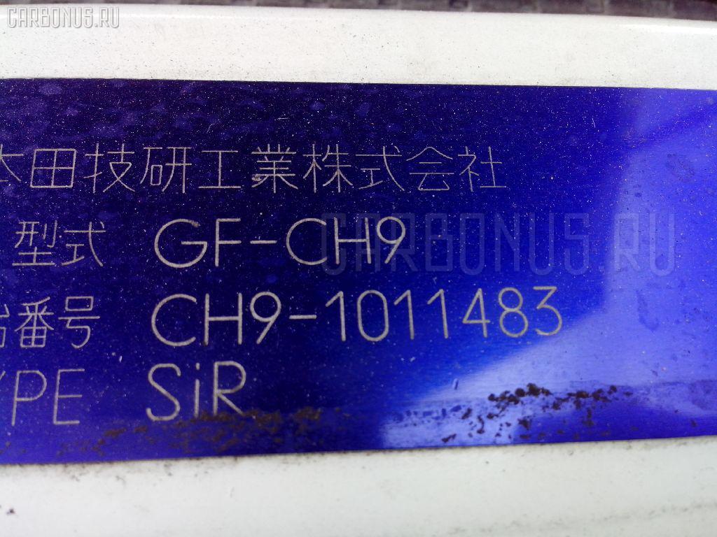 Обшивка багажника HONDA ACCORD WAGON CH9 Фото 3