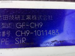 Ремень безопасности HONDA ACCORD WAGON CH9 H23A Фото 3
