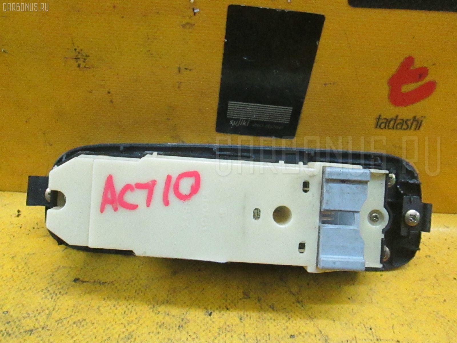 Блок упр-я стеклоподъемниками TOYOTA OPA ACT10. Фото 10
