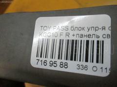 Блок упр-я стеклоподъемниками Toyota Passo KGC10 Фото 3