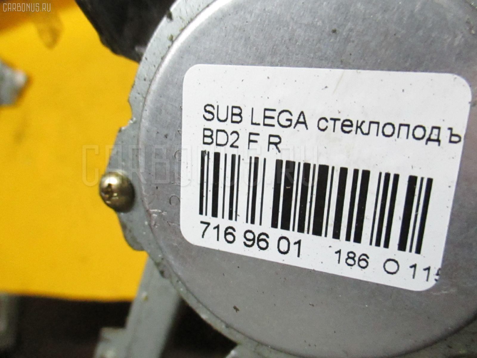 Стеклоподъемный механизм SUBARU LEGACY BD2 Фото 2