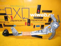 Стеклоподъемный механизм Subaru Legacy BD2 Фото 1