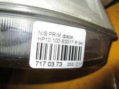 Фара Nissan Primera HP10 Фото 3