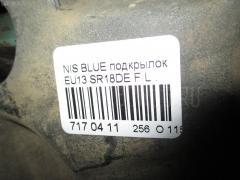 Подкрылок NISSAN BLUEBIRD EU13 SR18DE Фото 2