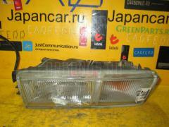 Туманка бамперная Nissan Cedric HY33 Фото 2