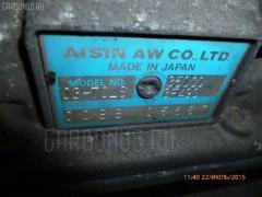 КПП автоматическая TOYOTA MARK II GX100 1G-FE Фото 3