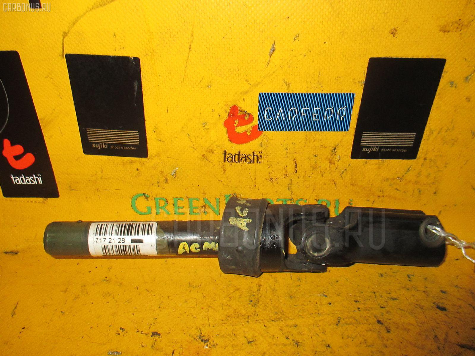 Рулевой карданчик TOYOTA GAIA ACM10G Фото 1