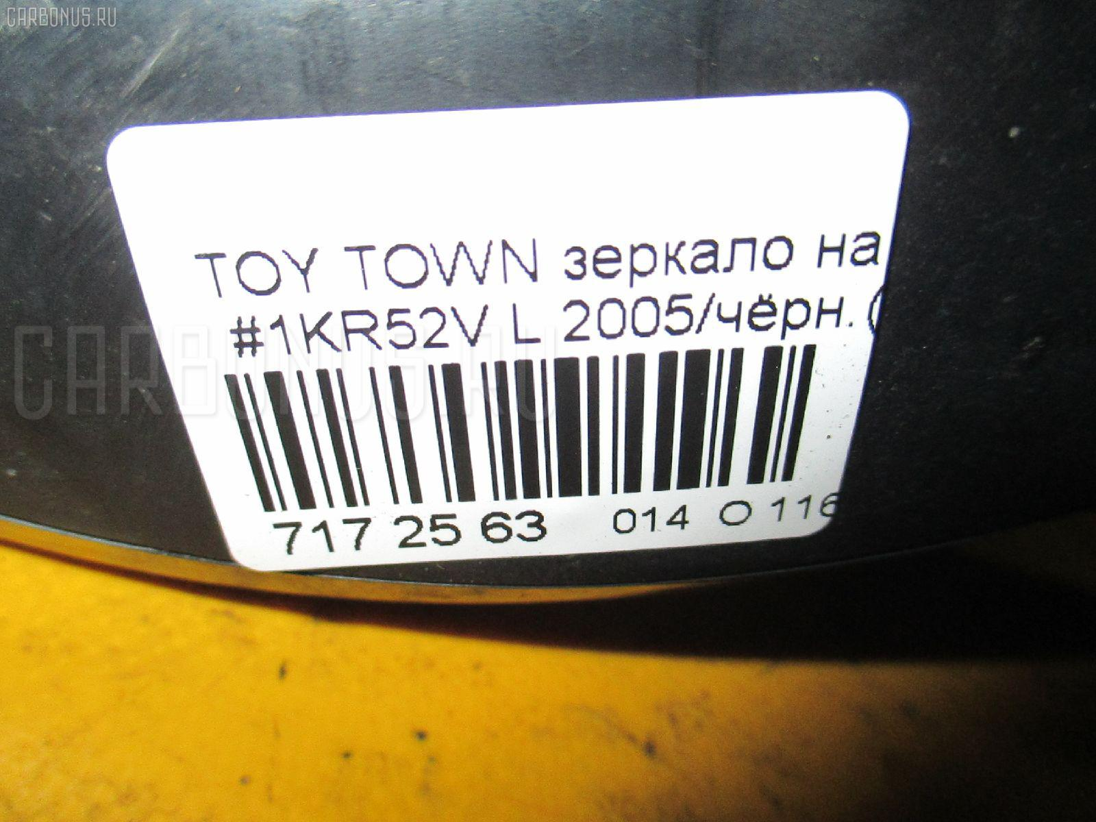 Зеркало на крыло TOYOTA TOWN ACE KR52V Фото 4