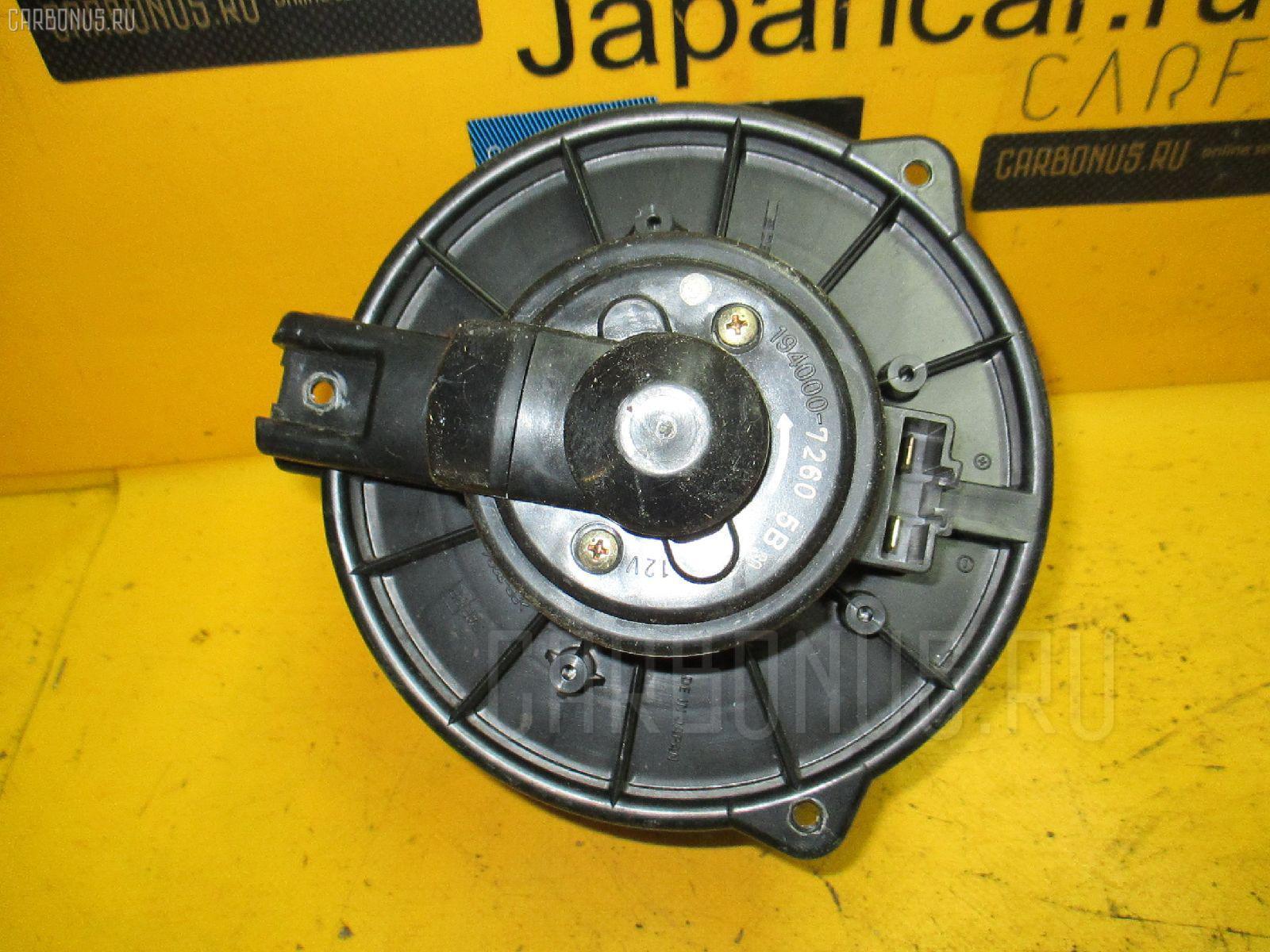 Мотор печки TOYOTA CAMRY GRACIA SXV25. Фото 5