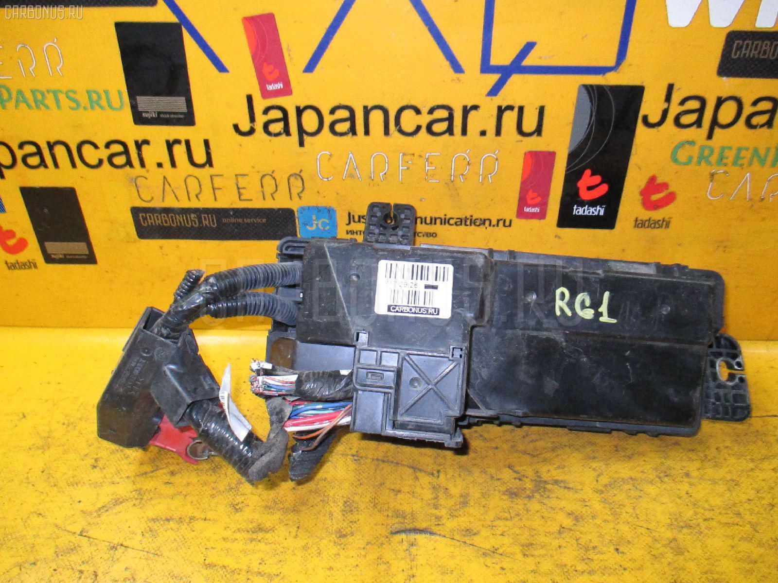 Блок предохранителей HONDA STEPWGN RG1 K24A Фото 5