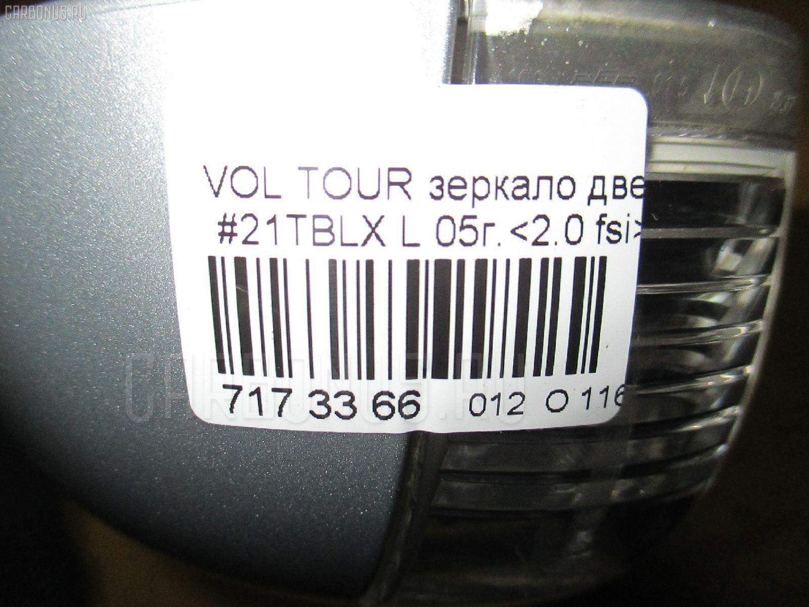 Зеркало двери боковой VOLKSWAGEN TOURAN 1TBLX Фото 4