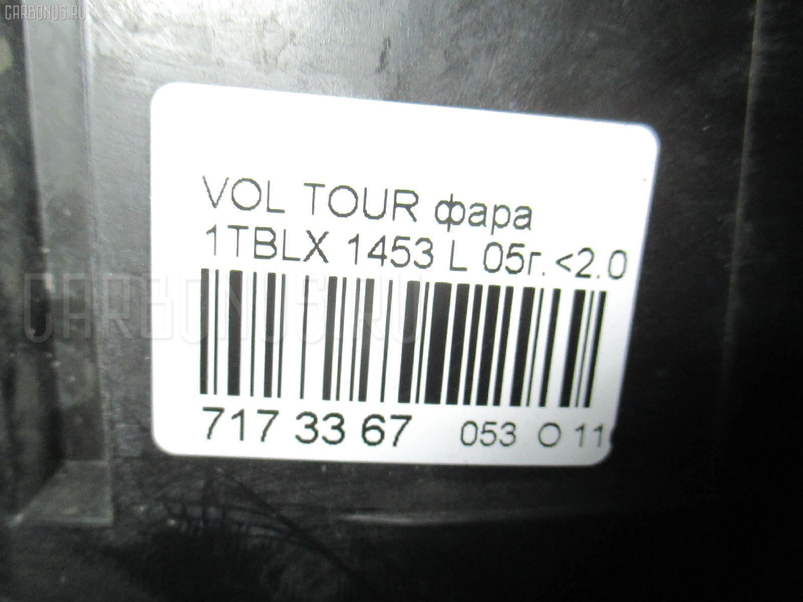 Фара VOLKSWAGEN TOURAN 1TBLX Фото 4