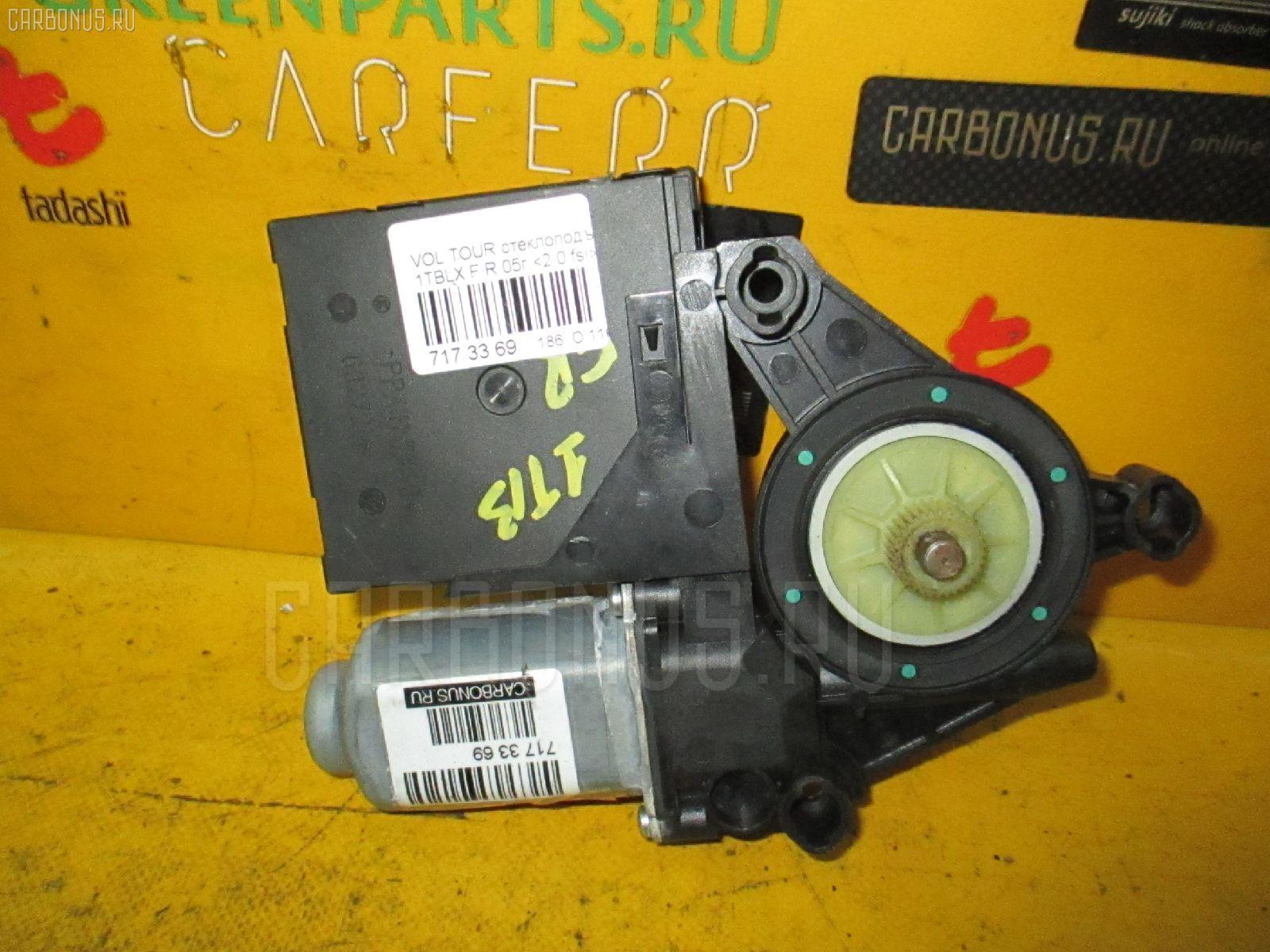 Стеклоподъемный механизм VOLKSWAGEN TOURAN 1TBLX Фото 3