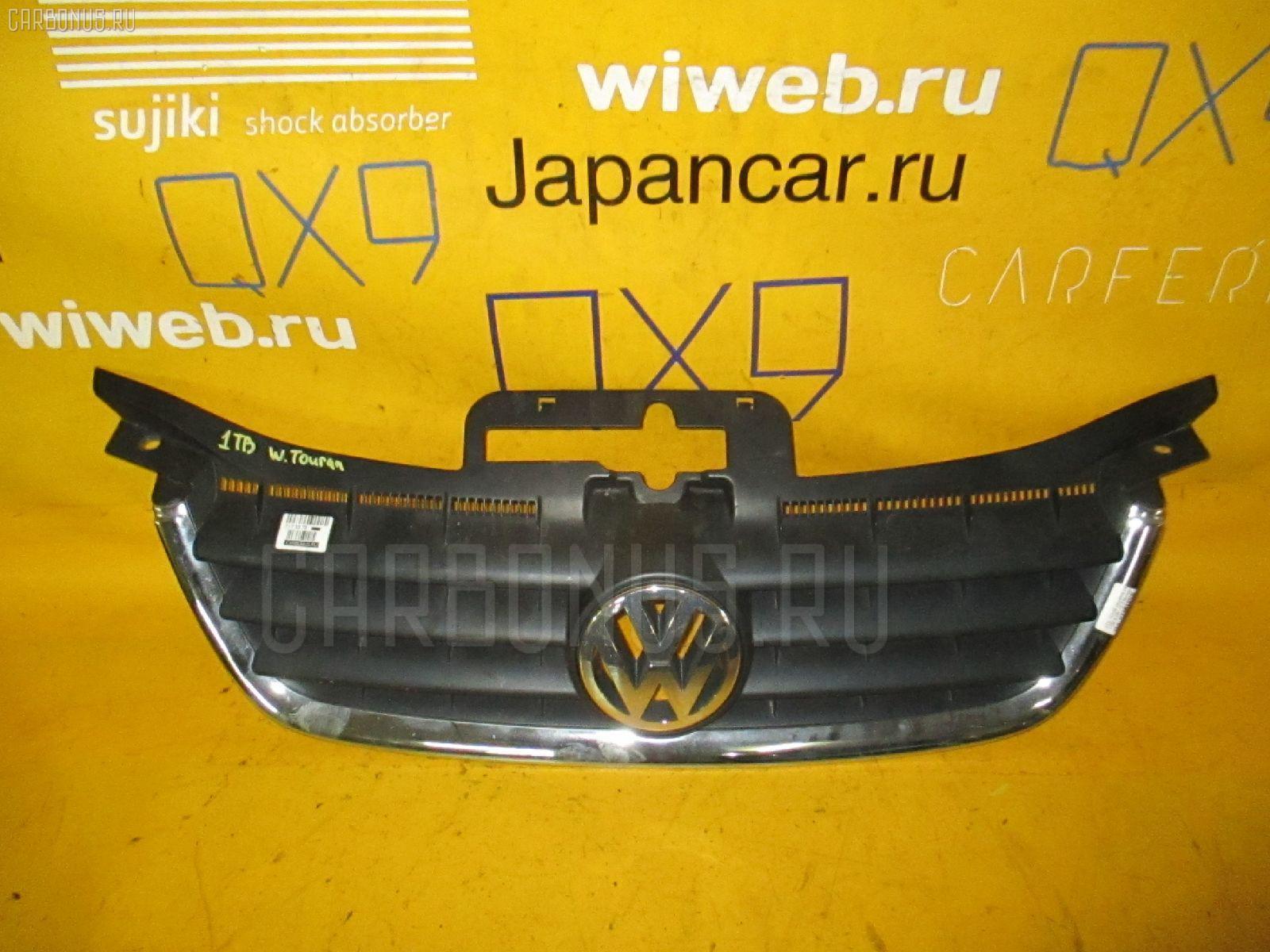 Решетка радиатора VOLKSWAGEN TOURAN 1TBLX. Фото 3