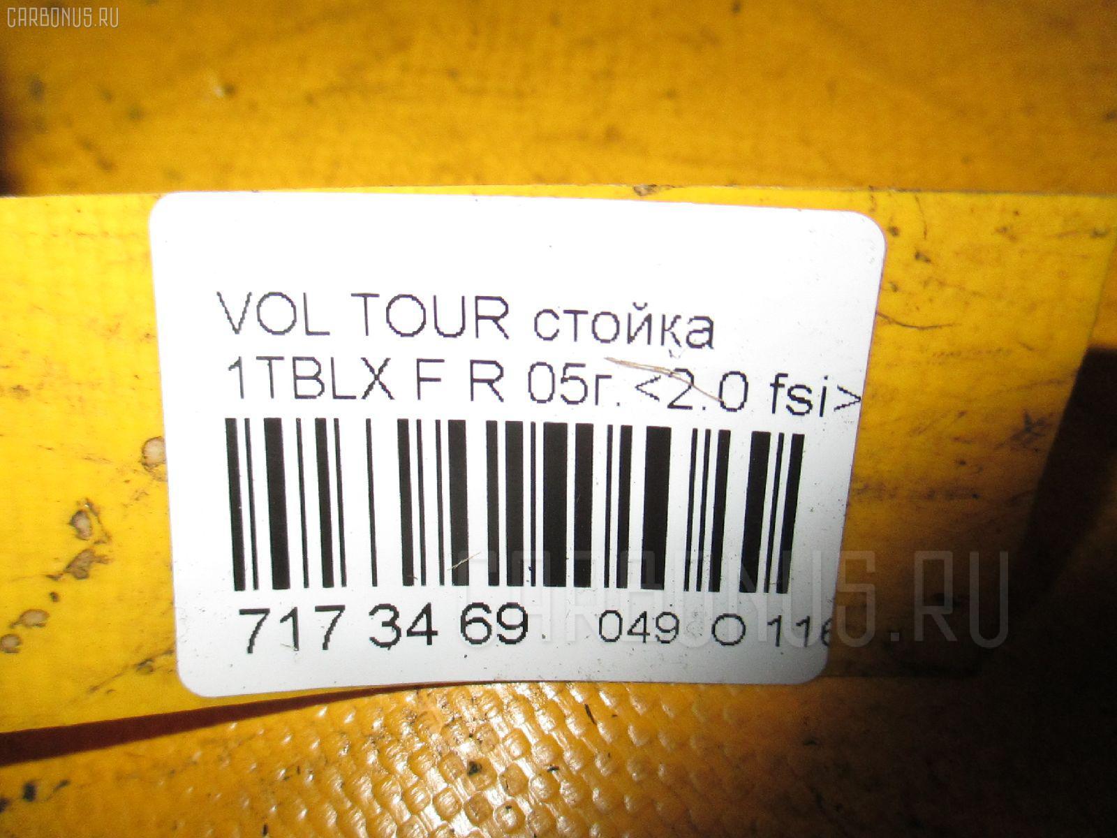 Стойка VOLKSWAGEN TOURAN 1TBLX BLX Фото 3