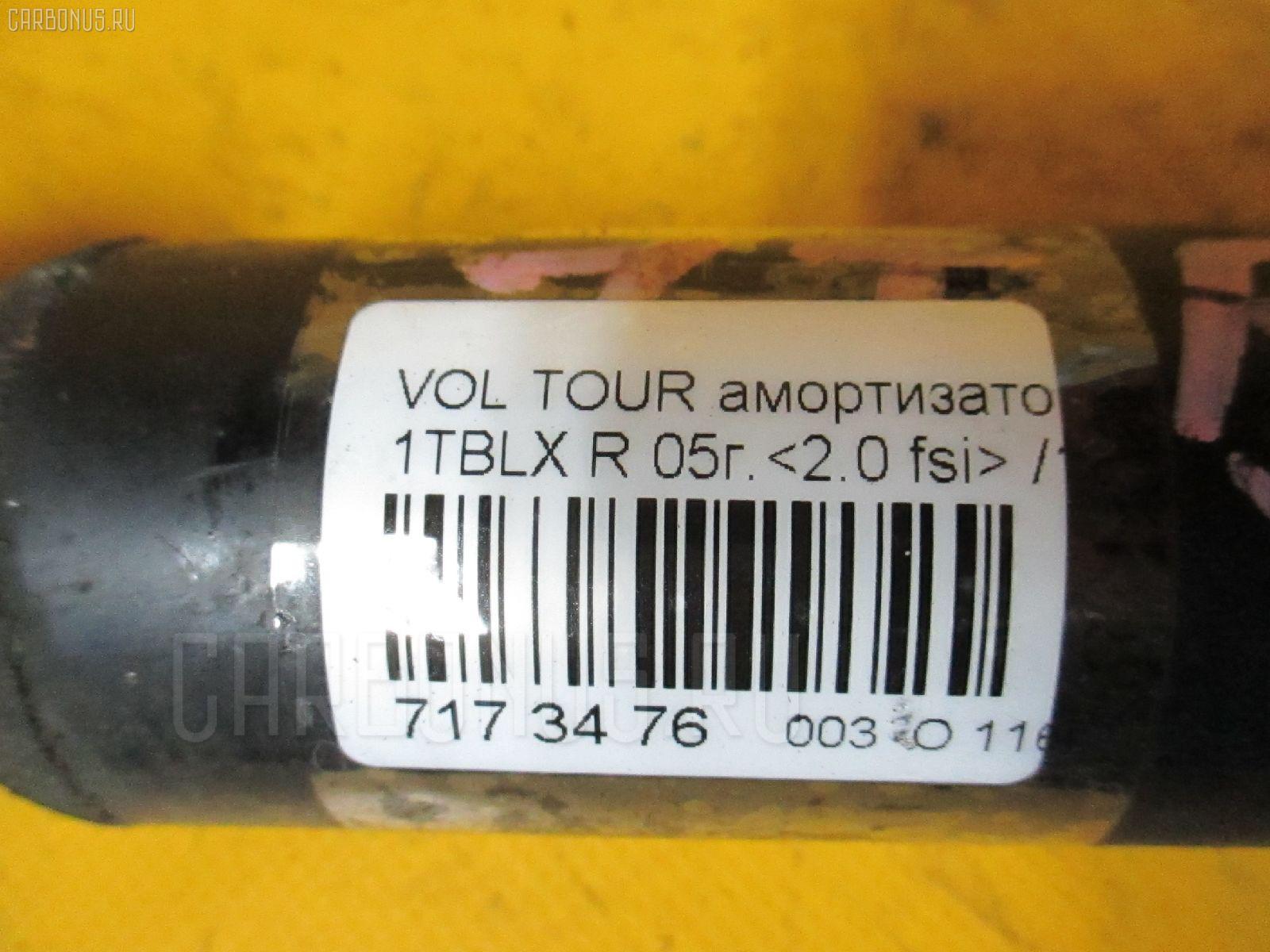 Амортизатор VOLKSWAGEN TOURAN 1TBLX Фото 2