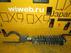 Стойка амортизатора Honda Integra DB6 Фото 1