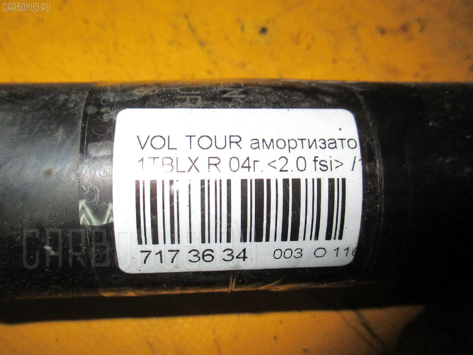 Амортизатор VOLKSWAGEN TOURAN 1TAXW Фото 2
