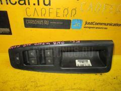 Блок упр-я стеклоподъемниками Volkswagen Polo 9NBBY Фото 1