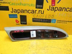 Блок упр-я стеклоподъемниками Nissan Presage U30 Фото 3
