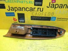 Блок упр-я стеклоподъемниками Nissan Presage U30 Фото 4