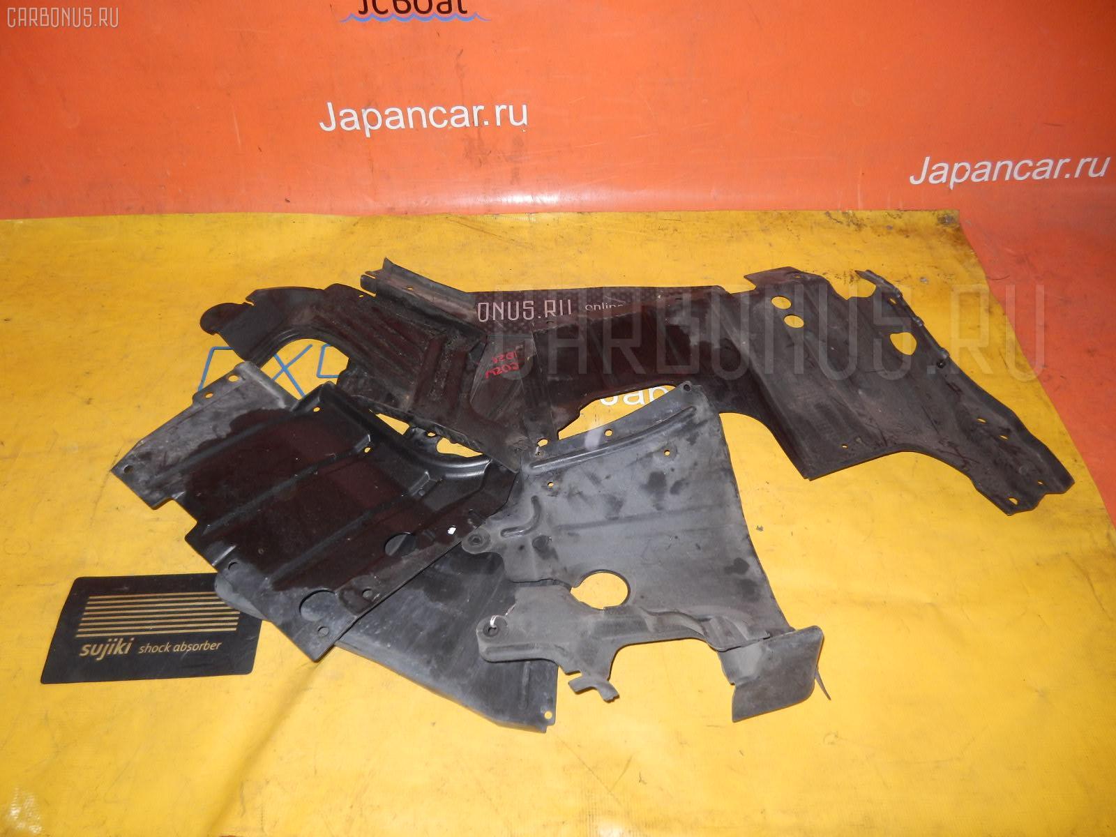 Защита двигателя MITSUBISHI AIRTREK CU2W 4G63. Фото 2