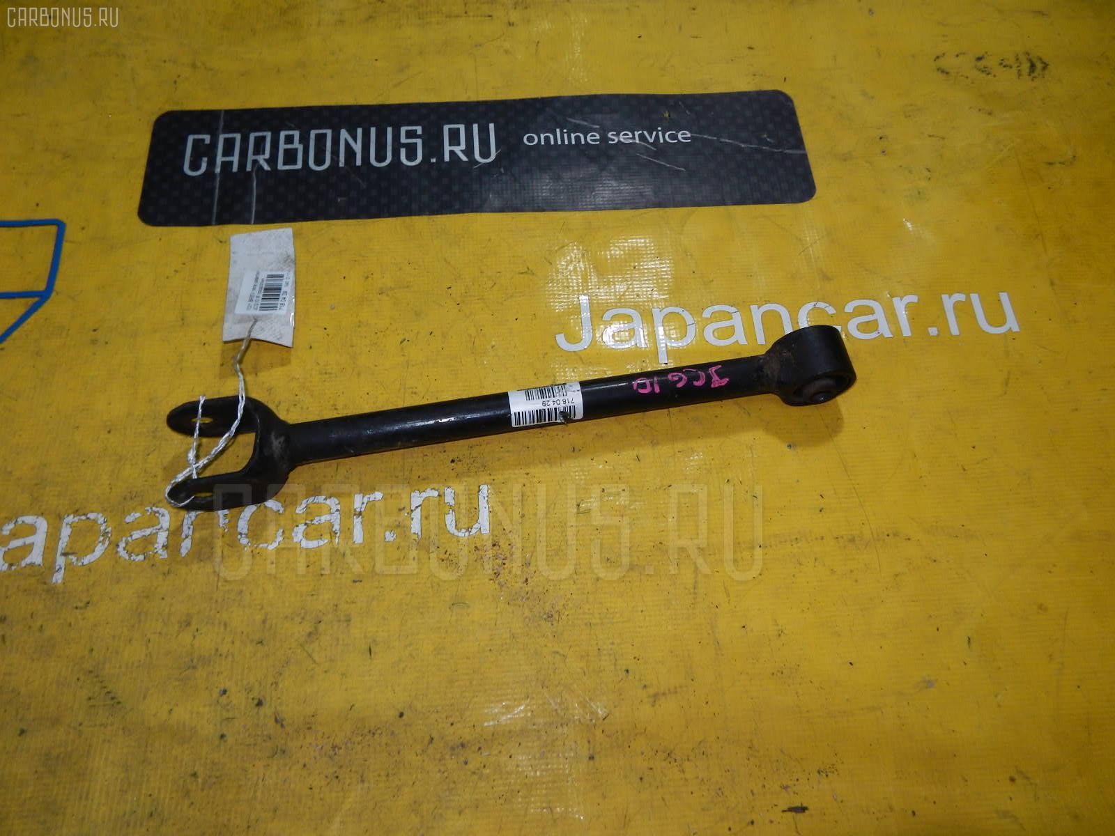 Тяга реактивная Toyota Brevis JCG10 Фото 1