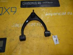 Рычаг Toyota Crown JZS175 Фото 1
