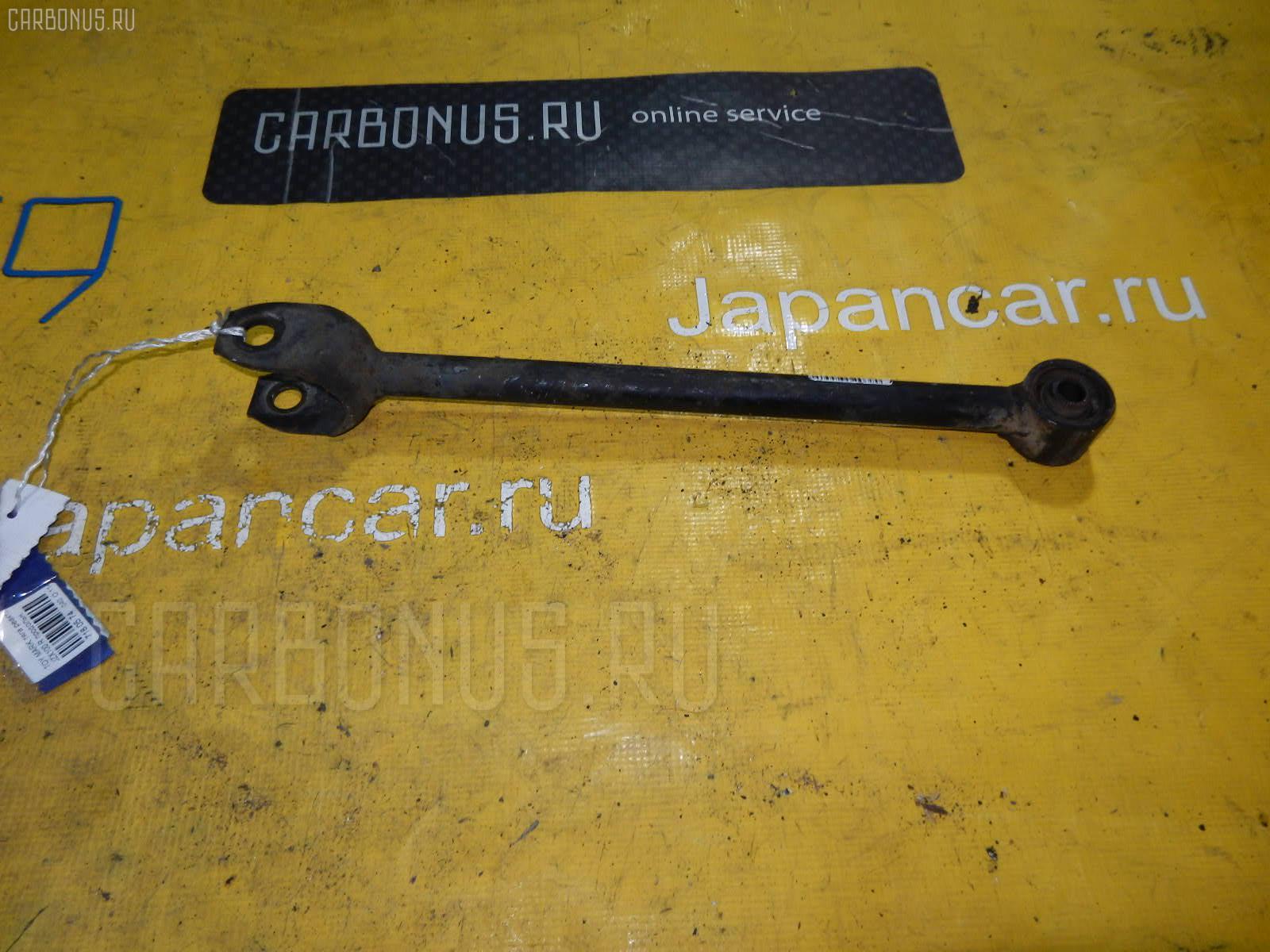 Тяга реактивная Toyota Mark ii JZX100 Фото 1