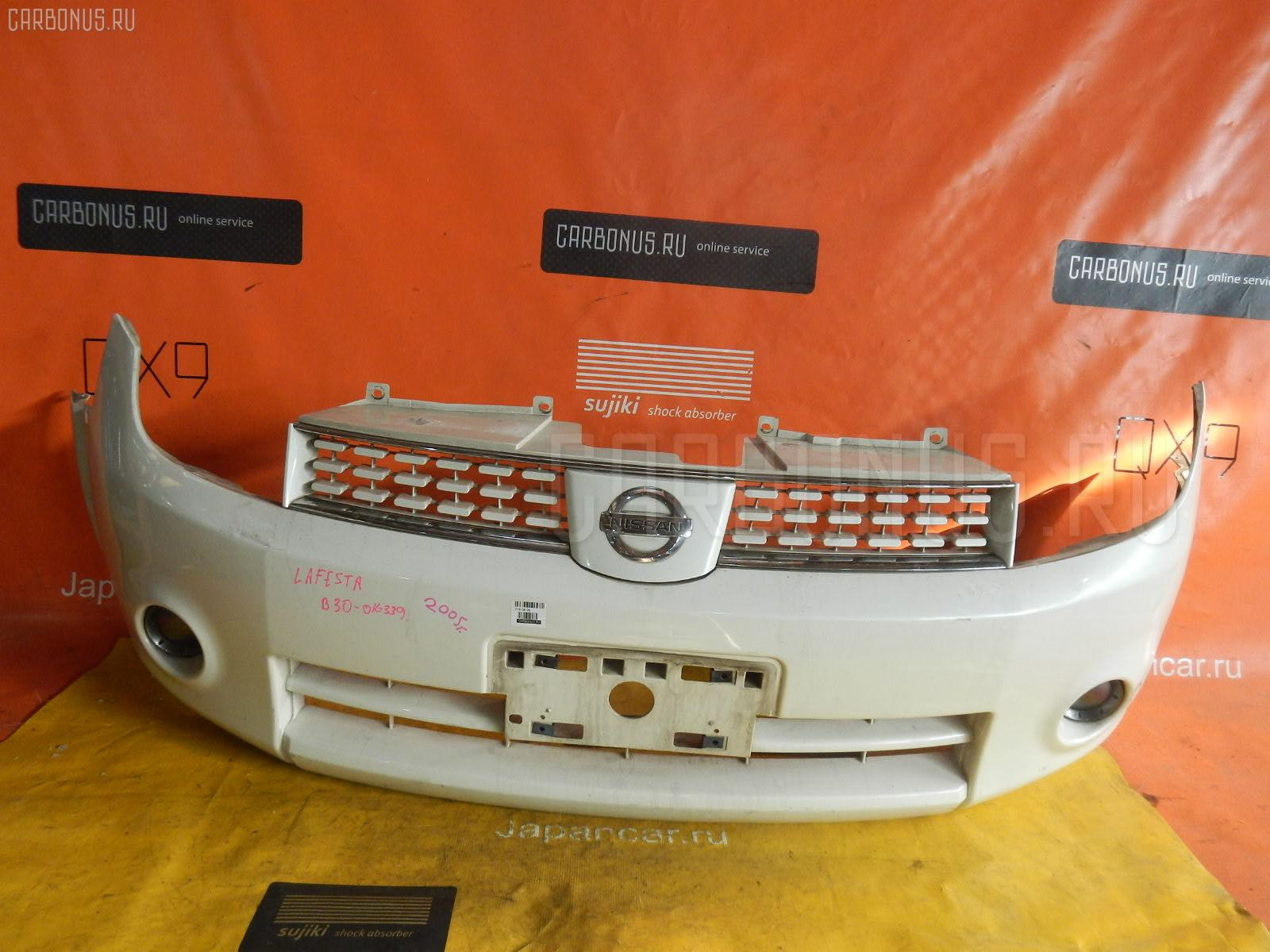 Бампер Nissan Lafesta B30 Фото 1