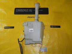 Бачок омывателя Nissan Cefiro A33 Фото 1
