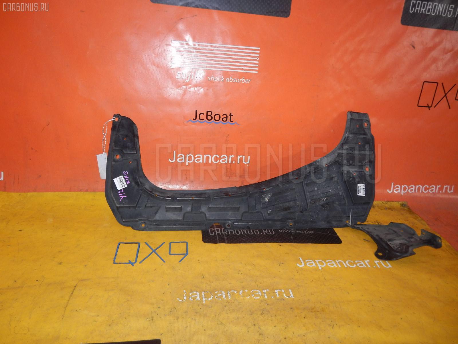 Защита двигателя NISSAN WINGROAD NY12 HR15DE Фото 1